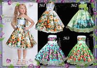 Платье на праздник Катя Катюша