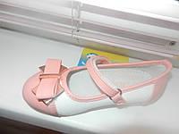 Туфли детские для девочки 27 размер