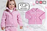 Куртка (пиджак) для девочки
