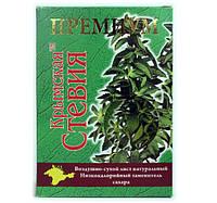 Воздушно-сухой лист стевии ПРЕМИУМ (коробка 50 гр)