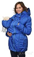 Демисезонная куртка для беременных и слингоношения 4в1, королевский синий.