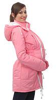 Демисезонная куртка для беременных и слингоношения 4в1, розовая.