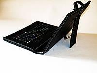"""Чехол с клавиатурой для планшетов 10"""" дюймов (микро USB)"""