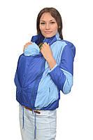 Куртка-ветровка для беременных и слингоношения 3в1, синяя с голубым.
