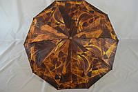 "Женский зонт полуавтомат  абстракция атлас на 10 спиц от фирмы ""Feeling Rain""."