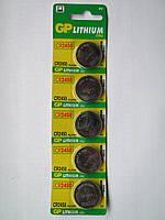 Батарейки GP CR2450