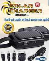 Солнечное зарядное устройство Bell + Howell solar charger , солнечное зарядное устройство купить в Украине
