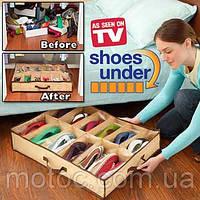 Чемодан для обуви shoes under. органайзер shoe under. Компактный кейс для обуви