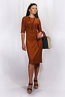 Нарядное платье с поясом от производителя