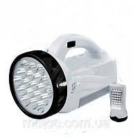 """Фонарь ручной, переносной фонарь прожектор USING Super bright 2 в 1 """"222"""" 28LED"""