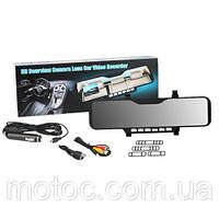 Зеркало со встроеным видео регистратором DVR CR99, купить