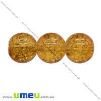 Бусина стеклянная Битое стекло, 10 мм, Желтый темный, Круглая, 1 шт. (BUS-003516)