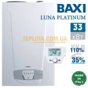 Газовый конденсационный котел BAXI LUNA PLATINUM 1.32 GA (одноконтурный, 32 кВт) + БЕСПЛАТНЫЙ ПУСК