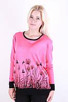 Модная женская кофта большого размера с принтом в расцветках