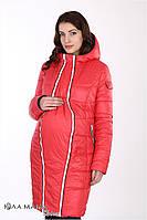 """Длинное зимнее двухстороннее пальто для беременных """"Kristin"""", синий с кораллово-красным и белыми молниями"""