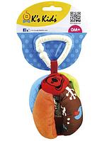 Погремушка подвеска Разноцветный мячик K's Kids 10637  EUT/08-451