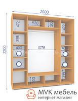 Прямой шкаф-купе в спальню (11/22-3Ф/1П) 2000х600х2200