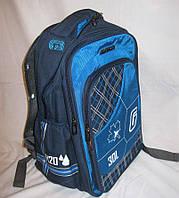 Подростковый рюкзак Grace boy