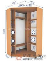 Угловой шкаф-купе в спальню (04/22) 1400х1400х2200