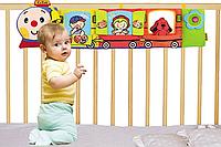 Бампер на кроватку Паровозик Чух Чух K's Kids 10663  EUT/42-975