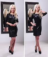 Облегающее черное платье с экокожей  348