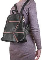 Повседневный, великолепный, женский рюкзак из качественного кожзама МІС MS32936