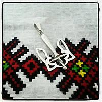 Кулон тризуб с мечом серебро 925 (кулон патриотический)