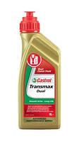 Масло для трансмиссии ATF CASTROL TRANSMAX DUAL 75W 1L