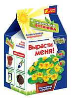 Увлекательная ботаника: Настурция махровая 0367 Ранок Украина