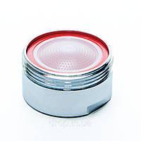 Водосберегающая насадка на кран Terla Freelime 4,5 л/мин