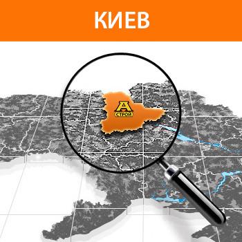 Аренда спецтехники Киев