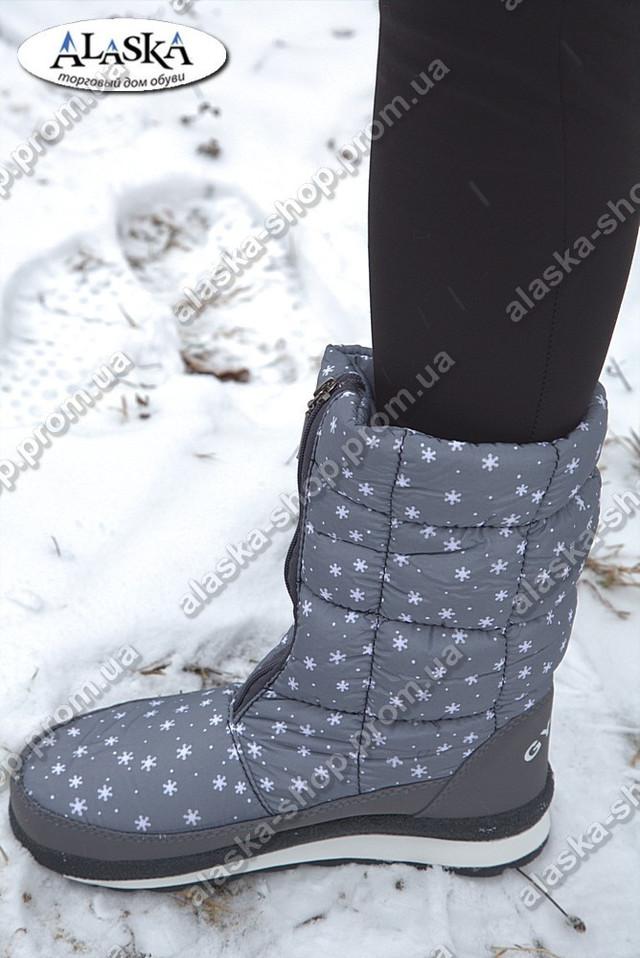 bf5c48565 Всем тем, кто задался целью купить женские зимние сапоги ...
