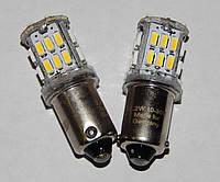 Автомобильные светодиоды T4W 30-SMD (3014)