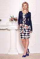 Красивое деловое платье из трикотажа