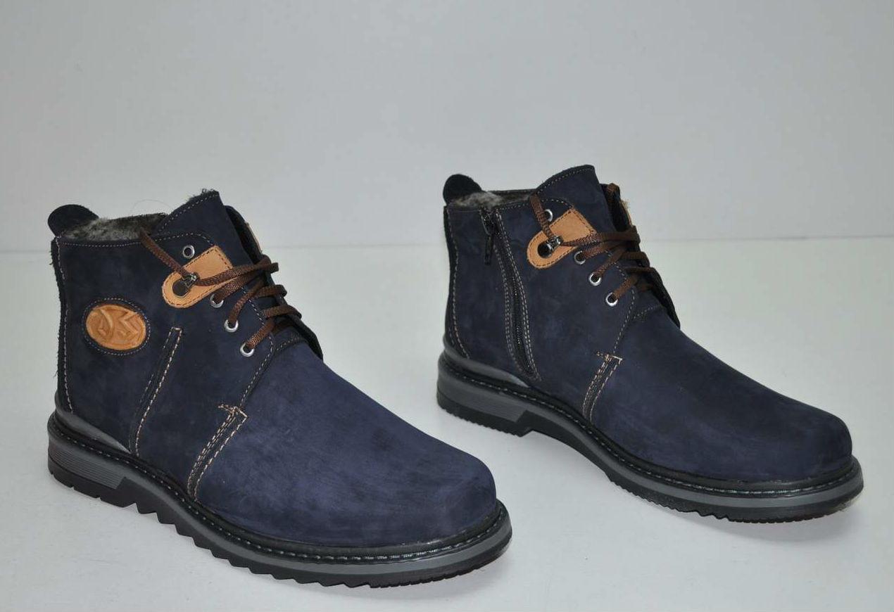 Ботинки из нубука мужские