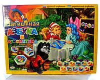 "Настольная игра ""Магнитная азбука и арифметика""."