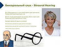 Сколько слуховых аппаратов надо носить один или два?