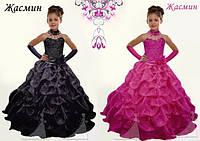 Нарядное длинное платье для девочек Жасмин маленькая
