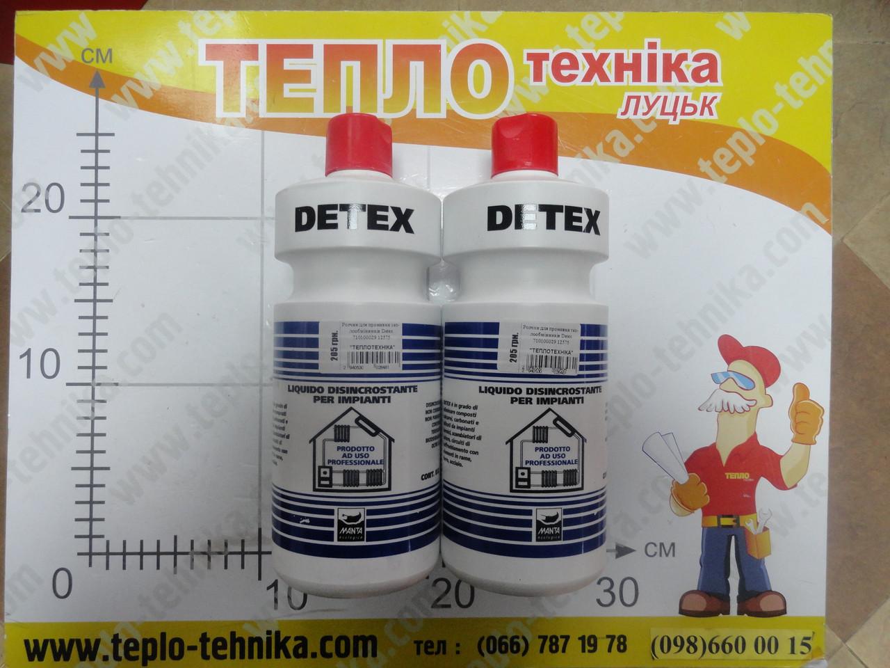 Detex промывка теплообменника теплообменник гвс для котла