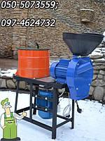 Кормоцех для приготовления кормов животным зернодробилка + свеклорезка (2 в 1)