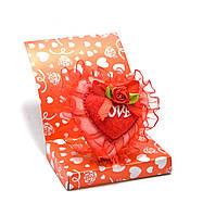 Сувенир на День влюбленных Сердце Валентинка