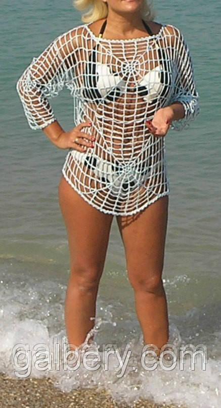 Туника Сетка Для Пляжа Доставка