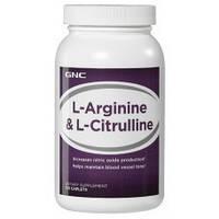 Аргинин L-Arginine & L-Citrulline (120 cap)
