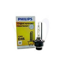 Ксеноновая лампа D1S, D4S
