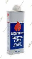0400_Бензин для зажигалок NEWPORT (Англия Original 133 мл.)