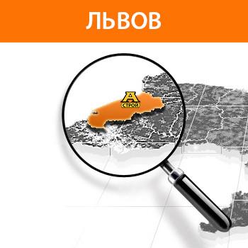 Аренда спецтехники Львов