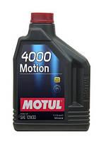 МОТОРНОЕ МАСЛО МИНЕРАЛКА Motul 4000 Motion 10W30 (2л)