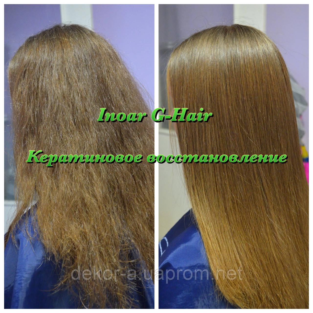 Его лонда спрей для роста волос специальный восстанавливающий витаминный