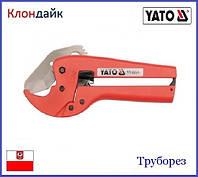 Труборез YATO YT-2231