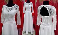 """Свадебное платье """"Стиль-1"""""""